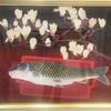 池之端画廊の日本画院展第二会場 望月春江の鯉の赤色とバーミリオン