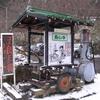 湯宿温泉 大滝屋旅館にひとり泊('07他)