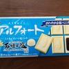 ブルボン アルフォート ミニチョコレート 塩バニラ