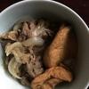 【すき家で糖質制限ー番外編】ロカボ牛麺を作ってみました
