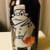 「僕ビール、君ビール。ミッドナイト星人」発売!