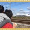 【浜名湖旅行③】宿は新幹線が見える旅籠屋(はたごや)で!