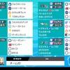 剣盾S4使用構築 最終23位 黒影ドラパカビキッス
