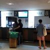 台湾 桃園空港から台北市内への移動方法について(バスでの移動) 名古屋出発→台湾→タイ(チェンマイ) その3