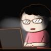 【実体験】非リアは投資家になって投資ブログを書くとリアルが充実する