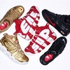 "【速報】4月29日(土) Supreme × Nike Air More Uptempo ""Suptempo"" 3色カラー発売へ"