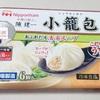 日本ハムの冷凍食品 「中華の鉄人 陳建一 小籠包」 正直レビュー