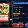 10弾収録クロスギアの評価【デュエプレ】【DMPP-10】