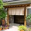 【オススメ5店】長野県その他(長野)にあるそばが人気のお店