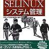CentOS の Apache で Perl CGI がファイル生成できないのは SELinux のせいだった