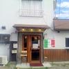 ぱすた屋 ココチーノ 大袋店