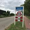 #13 オランダ留学1週目 《トラブルだらけの到着後一週間》