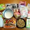 2017年2月3日(金)のお弁当