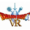 ドラゴンクエストの世界を体験出来る。VR ZONE SHINJUKU