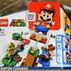 LEGO 71360 スーパーマリオ スターターコース 前編