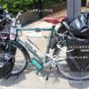 『世界一周自転車』ココを工夫しました。
