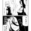 にゃんこレ級漫画 「ひらめき」