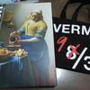 Vermeer展