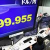 円上昇、一時99円台 6月24日以来の高値