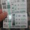 重賞が無い日の平場ダートの馬券購入者ハイレベルすぎ問題(6/22(土)競馬予想)