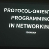 try! Swift Protocol-Oriented Programming in Networking #tryswiftconf Day2-9