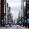 東京の大繁華街
