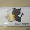 【ボードゲーム】ブログ用のカードゲーム型名刺を作りました!