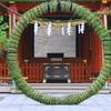 鎌倉鶴岡八幡宮 夏越祭