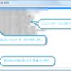 シナリオ選択画面のフォルダを整理するやつ(人柱版)