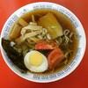 青汁麺とは
