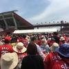 試合開始1時間前の広島駅からマツダスタジアムまでの様子