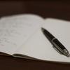 ただの日記を書きます。【家宝はテンピュール】
