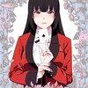 ドラマ版『賭ケグルイ』と祝・『賭ケグルイ』アニメ第2期制作決定!!