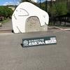外国人に人気の旭山動物園