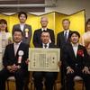 平成28年度の受賞論文の表彰式と情報交流会を開催しました。