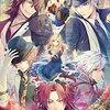 PSVITA版『ピオフィオーレの晩鐘』は8月30日発売!!