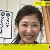 「ニュースチェック11」6月16日(木)放送分の感想