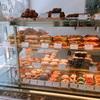 【横浜・センター南】伊豆の大人気店が横浜へ移転!全部のパンを制覇したい!ブーランジェリー パティスリー トレトゥール アダチ