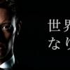 BITPOINTの登録・口座開設・評判・手数料【徹底解説】