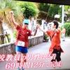 NHK「72時間」で沖縄サバイバルランの奮闘を垣間見る