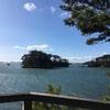 日本三景の松島へ 仙台ひとり旅2日目午前
