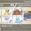 【剣盾S15最終212位(2008)】永野芽郁式対面サイクル弐ノ型~ヨ遊び~