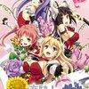 感想:アニメ(OVA)「恋騎士 Purely☆Kiss THE ANIMATION 〜Special Edition〜」 (2014年) (2015年2月1日(日)放送)