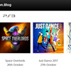 欧州の PS Store にて「幻想水滸伝IV」が PS2 Classic として配信決定