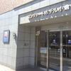 コンフォートホテル小倉(宿泊記)(6547 グリーンズ)