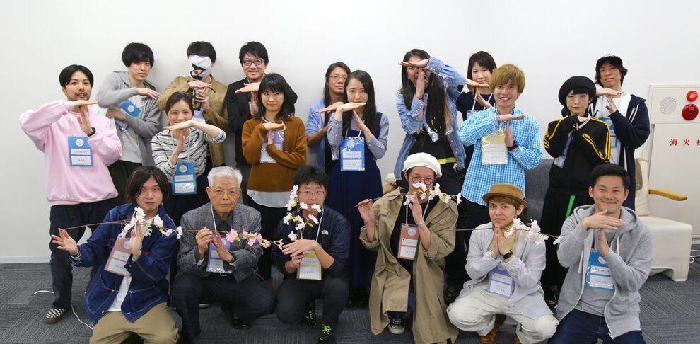 【TACOS 開催レポート】TACOSお花見会2019
