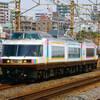 3月25日撮影 東海道線 平塚~大磯間 ① 485系改 NO.DO.KAを撮る