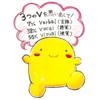 活用できる!菊地のオリジナルモロちゃんフレークシール。