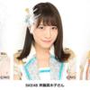 SKE48松井珠理奈が5月5日(金)中日×巨人戦で始球式!!!