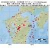 2016年04月20日 15時27分 大分県西部でM3.3の地震